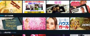 amazonプライムビデオ キッズ海外ドラマおすすめ